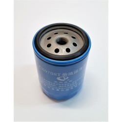 Fuel filter CX0708 Dongfeng